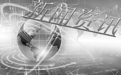 傳網盤數據分享服務Dropbox準備IPO 正接洽投行
