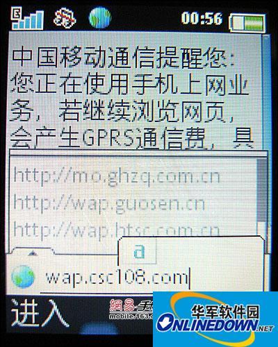 中信建投同花顺手机炒股软件(全文)