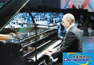 普京弹钢琴献唱为儿童(图)