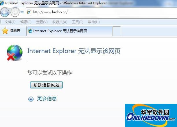国内XP盗版系统软件网站萝卜家园网站被封