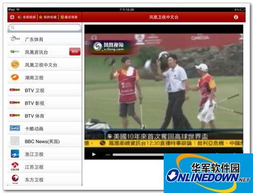 [电视直播HD]全新高清网络电视 高清版
