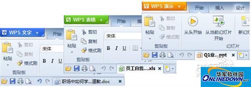 还用Office2007兼容包?WPS2012兼容所有格式