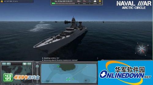 超级战舰终极火拼 4399游戏盒海战游戏更震撼