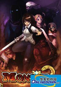 《怪兽RPG游戏2》TE破解完整硬盘版下载发布