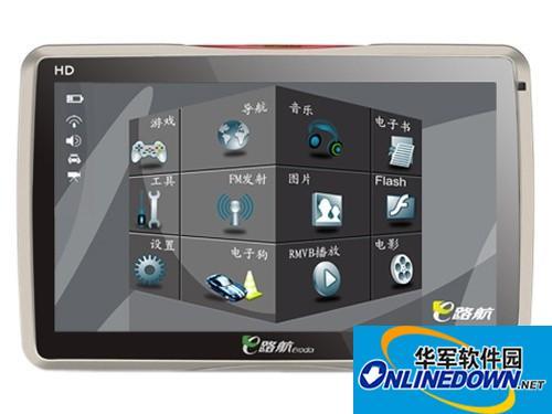 三維地圖GPS 華鋒e路航E700精裝版簡評