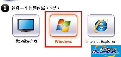 求人 windows