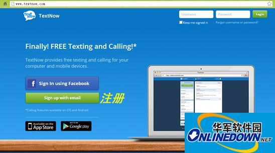 一款可用于收发美国地区短信的平台-TextNow