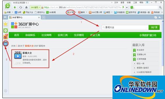 《陆贞传奇》热播 360浏览器影视大全同步更新