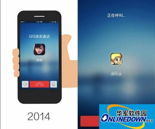 1分钟4分钱 手机QQ语音3G通话划算吗?