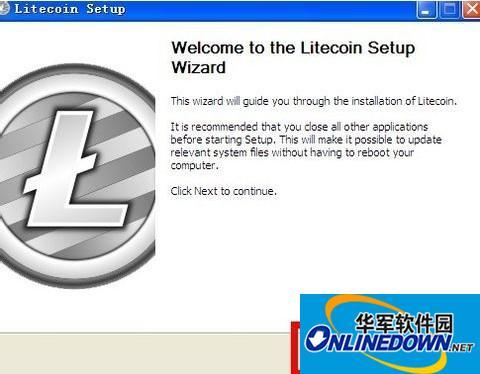 莱特币钱包客户端软件下载安装教程 钱包加密备份(组图)