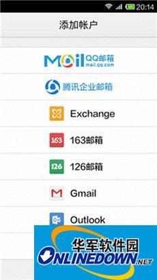 做手机上的Foxmail?QQ邮箱V3.0深度评测