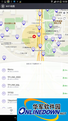 360免费WIFI手机版 成中秋旅游必备神器