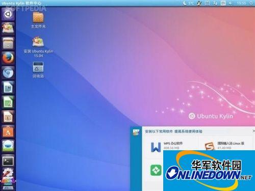 国产操作系统来了:麒麟版Ubuntu开放下载 汉化仍存问题