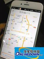 """新下载""""滴滴打车""""已无""""专车""""服务(图)"""
