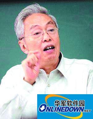 陆谷孙团队《中华汉英大辞典》面世(组图)
