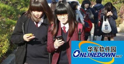 韩国新规:18岁以下购买手机需安装监控软件