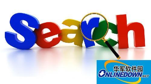 Google新专利 搜索引擎可搜本地文件