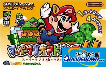 GBA经典名作《超级马里奥Advance 4》登陆日本Wii U虚拟主机 eShop已可下载