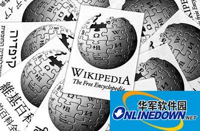维基百科众包开发语音朗读系统 支持英语阿拉伯语
