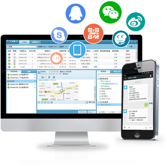 大数据互联掌握全网商机 在线客服系统助力企业发展