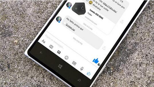 與對黑莓不同,Facebook開始強力關注Win10 UWP平臺