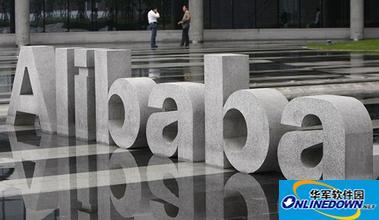 外媒:阿里巴巴准备投资德国银行软件公司Wirecard