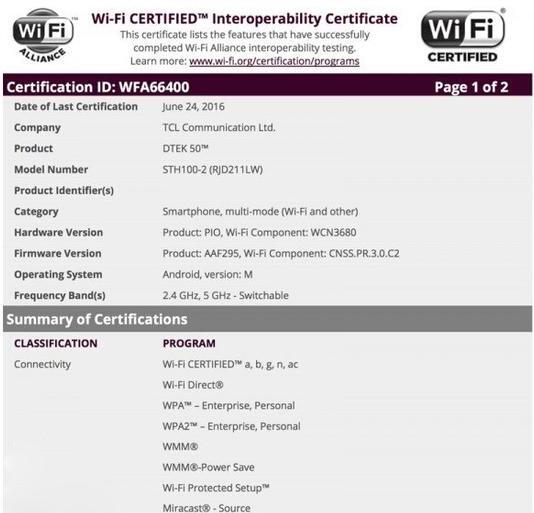 安卓6.0/代號漢堡 黑莓新機或TCL生產
