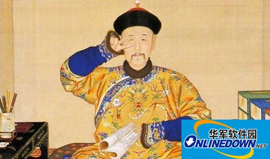 故宫版《天天爱消除》将上线,马化腾称故宫是中国最大的文化IP