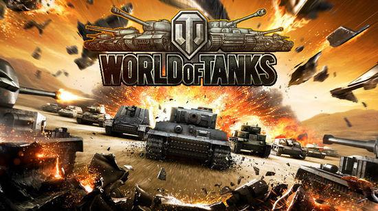 如何玩好坦克世界,坦克世界萌新生存攻略