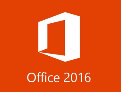 立刻用上office2016,下载安装方法就在这