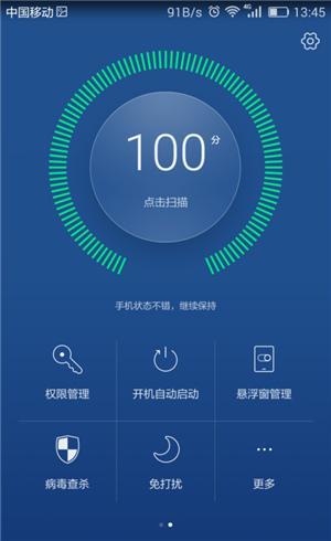 小知识:6种优化设置,直追iPhone手机流畅度!