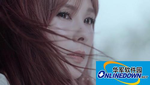 蔡妍《事过境迁》MV歌词完整版 在线免费试听下载