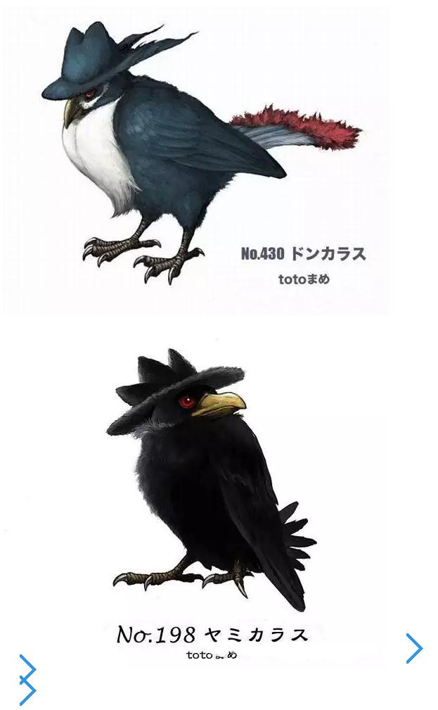 现实版:日本玩家Totomame创作真实系《精灵宝可梦GO》