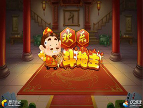 如何在手机QQ欢乐斗地主中记住牌?