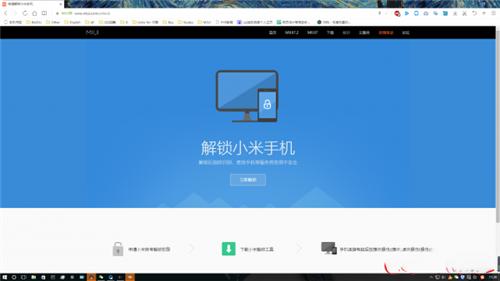 红米3S最新解锁bootloader教程官方版 红米3S解锁bl刷Recovery教程
