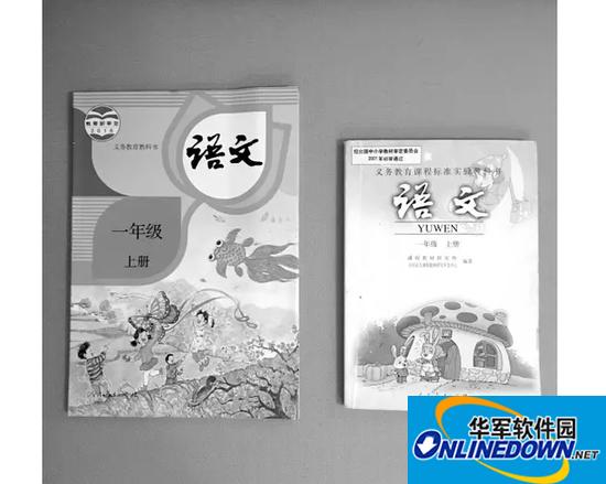 长沙启用5本全新教材 一年级先学汉字再学拼音