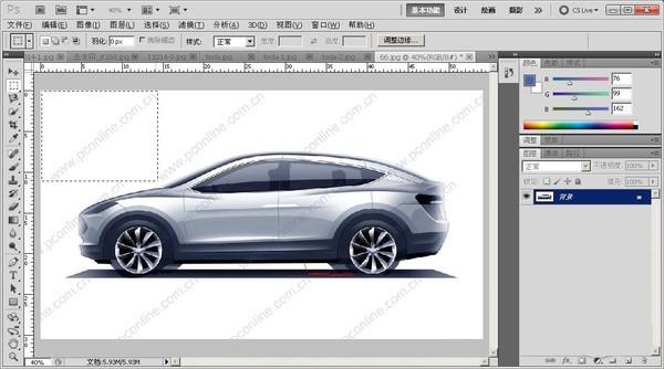 如何使用Photoshop 去重复水印