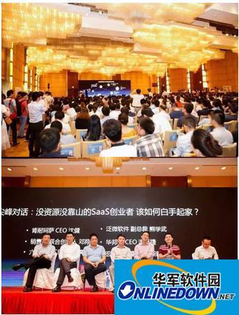 华邦云:做最适合中国本土的销售管理系统