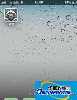 苹果7手机如何设置修改ip地址详解