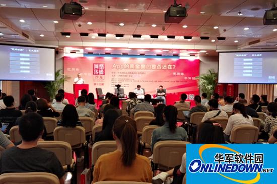 凤凰网副总裁岳建雄:新闻App下一个风口是视频的爆发
