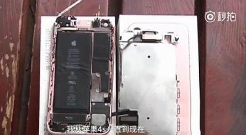 iPhone 7再炸:曝国内iPhone 7第二次炸机