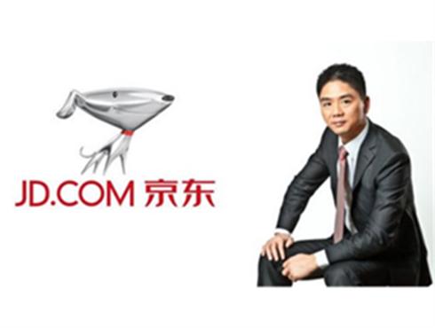 黑历史:13年前刘强东注册几百QQ号干微商