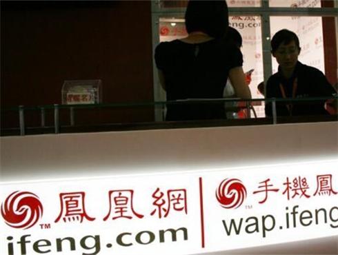 凤凰网、一点资讯实现共通!中国流量最大自媒体平台诞生