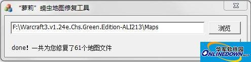 """""""萝莉""""病毒感染魔兽地图文件 腾讯电脑管家首发专杀工具"""