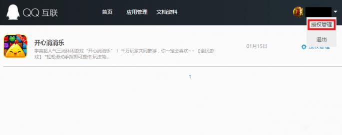 隐藏很深的QQ功能 实用性爆表6.png