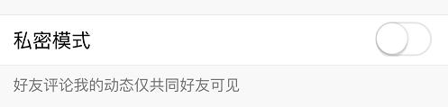隐藏很深的QQ功能 实用性爆表3.png
