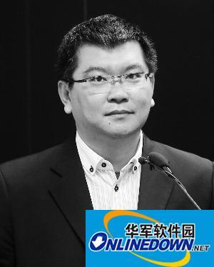 金元證券股份有限公司 副總經理吳毓鋒先生致辭