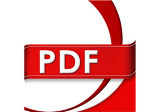 四款免费的PDF阅读器软件下载