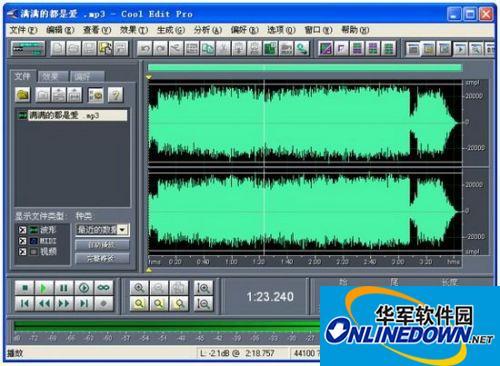音频剪辑软件哪个好用?2017最新免费音频剪辑软件排行推荐