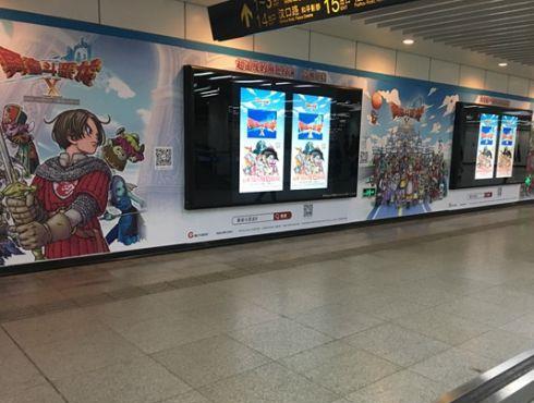 上海惊现《勇者斗恶龙》主题车站 史莱姆占领魔都